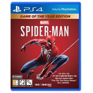 PS4 스파이더맨 한글판 GOTY 에디션 oo