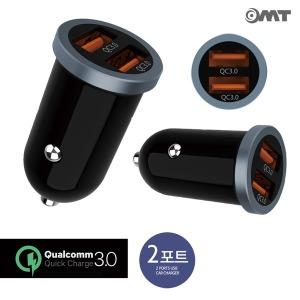 OMT 듀얼 QC3.0 핸드폰 고속 차량용 충전기 OC-2PQC