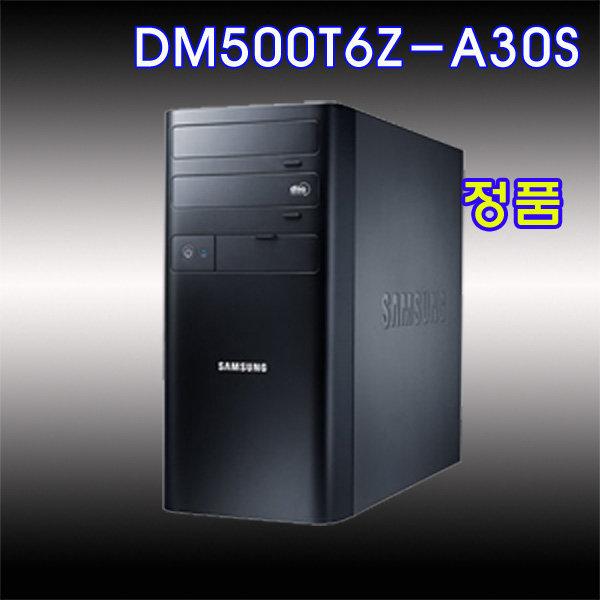 MS- DM500T6Z-A30S-WIN7 I3-6100 WIN7PRO 4G 500G