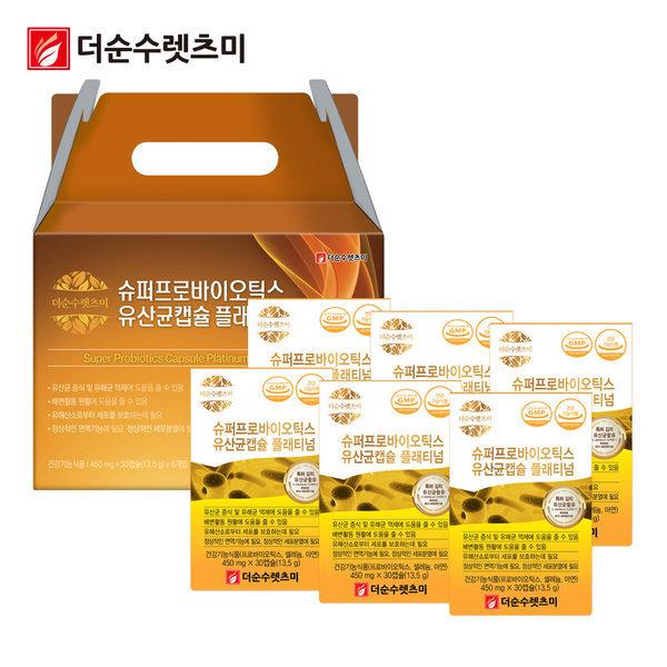 플래티넘 슈퍼 프로바이오틱스 유산균 캡슐 1세트