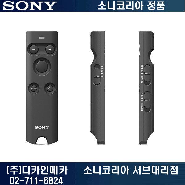 소니정품 RMT-P1BT 블루투스 무선 리모컨 A7M3 7RM3