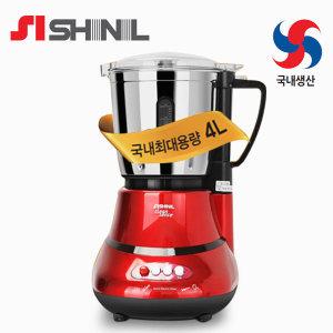 정품/대용량믹서기/SMX-750BH/국산/4L/분쇄기/주서기
