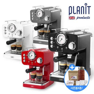 플랜잇 에스프레소 가정용 커피머신 블랙+4종선물