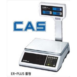 ER-15CBP 가격저울 금액저울 청과 야채 과일 15kg