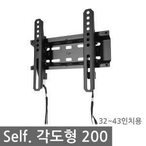 벽걸이브라켓 티비 TV거치대 다이 상하각도32-43인치용