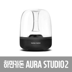 (GM) 정품 하만카돈 Aura Studio2 스피커 (당일발송)
