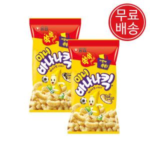 농심 미니바나나킥50g x 24봉/무료배송