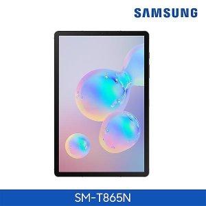 삼성전자/SM-T865NZANKOO 갤럭시탭 S6 LTE 256GB 마운틴 그레이
