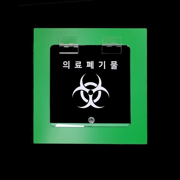 의료폐기물 박스 투명 아크릴 덮개 뚜껑