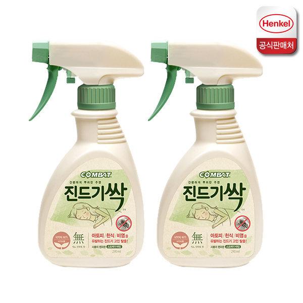 헨켈 컴배트 진드기싹 스프레이x2개