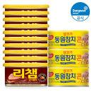 매운 리챔 200g 10캔+참치콘 85g 3캔