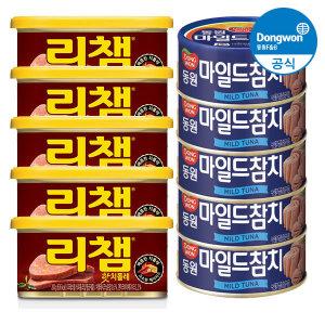 마일드 참치 200g 5캔+매운 리챔 200g 5캔