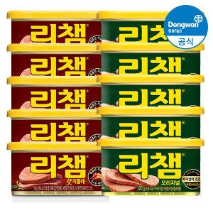 리챔 오리지널 200g 5캔+매운 리챔 200g 5캔