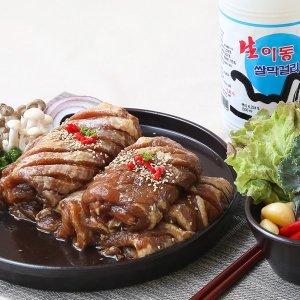 한돈돼지왕갈비 10대/포천이동갈비/캠핑음식