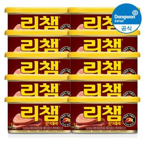 리챔 핫 치폴레 (매운 리챔) 200g 10캔 - 상품 이미지
