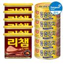 라이트 스탠다드 참치 250g 5캔+매운 리챔 340g 5캔