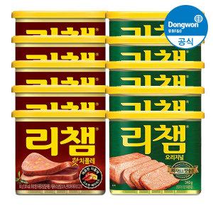 리챔 오리지널 340g 5캔+매운 리챔 340g 5캔