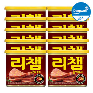 리챔 핫 치폴레 (매운 리챔) 340g 10캔