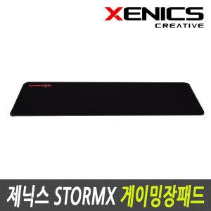 STORMX 마우스패드 게이밍 장패드 (정품벌크)