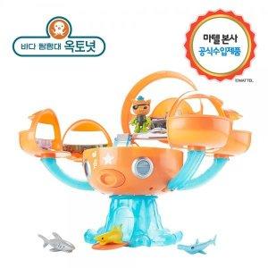 옥토넛  옥토포드 상어 플레이세트