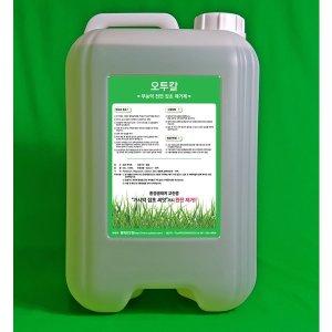 친환경제초제 오투칼 20리터 1통