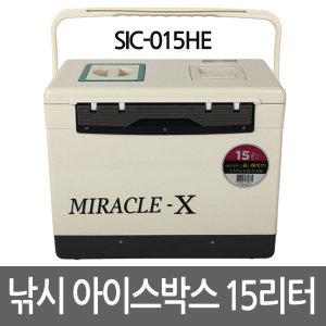 싸파 아이스박스 낚시쿨러 15리터 SIC-015HE