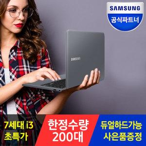 삼성노트북3 NT340XAZ-AD3A 7세대i3 인강용노트북 추천