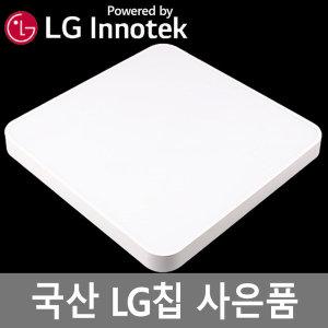국산 ES모던 LED방등 50w 거실등 LED조명 LG칩 사은품