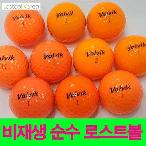 볼빅 주황.오렌지 컬러볼  A.A+급 (20알)