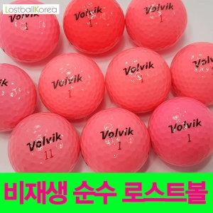 볼빅 핑크 컬러볼  A.A+급 (20알)