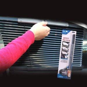 카렉스 블라인드 햇빛가리개 / 차량용 간편 햇빛차