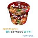 일품해물왕컵 110g x 16개 (무료배송)