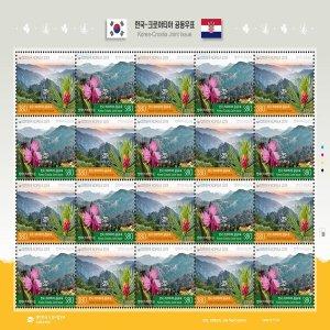한국-크로아티아 공동우표-20매전지-2019.8.28일