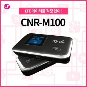LTE 라우터 와이파이 쏙 포켓 LTE에그 LCD CNR-M100