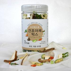 건조야채믹스(60g)라면 찌개 국물요리용