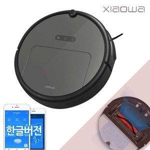 6세대 로봇청소기 E35 한국판 안심국내AS가능/빠른직구