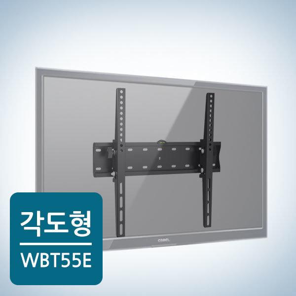 벽걸이브라켓 TV거치대 WBT-55E 32~55인치 삼성LG호환