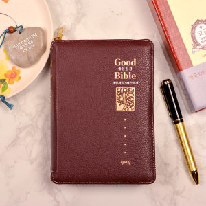 가죽성경책 성서원 고급 좋은성경 특소 버건디 2048