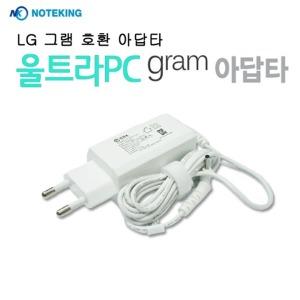 LG 노트북 충전기 EAY63128601 19V 2.1A 호환 아답터