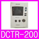 각방제어 실내온도조절기 DCTR-200