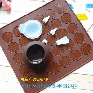 쿠키몰드 실리콘 베이킹 하트 모양틀 마카롱틀 패드