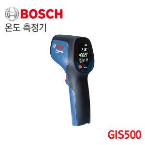 (오늘발송) BOSCH 보쉬 온도측정기 GIS500 건전지포함