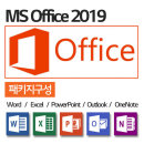 15UD480-LX10K 전용 Ms Office Home and Student 2019