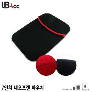 스마트패드 태블릿 7인치 네오프랜 심플 파우치