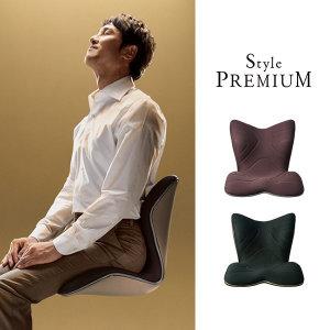 (스타일)  Style  스타일 프리미엄 Style premium_브라운_바른자세교정의자