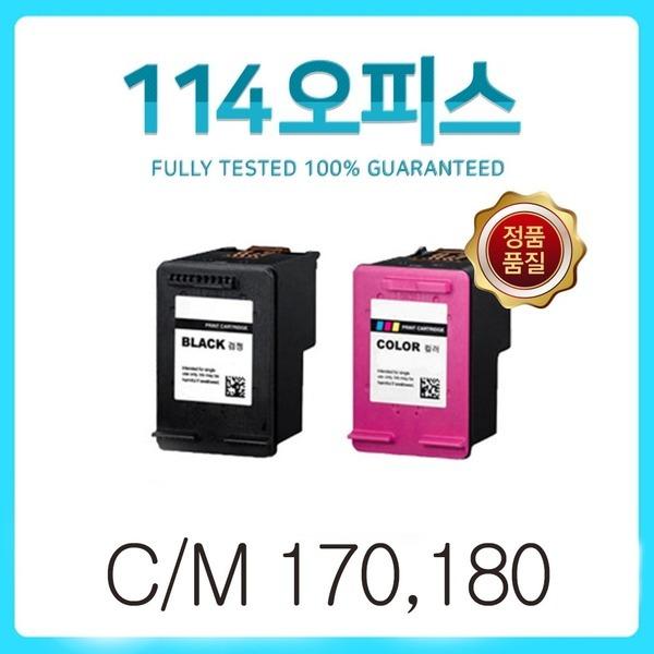 삼성 잉크 INK-M180 C180 M170 C170 SL- J1660