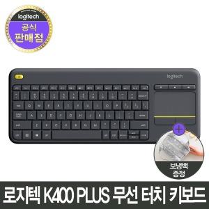 K400 PLUS 정품 무선 터치패드 미니 키보드 사은품증정