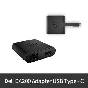 DELL DA200 Adapter USB Type - C/당일출고/방문수령