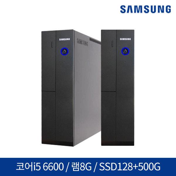 삼성 6세대 코어i5 6600/8G/SSD128G+500G/윈도우7