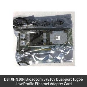 미개봉반품 DELL 브로드컴 57810S 듀얼포트 LP 이더